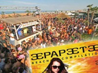 Papeete Beach Compilation